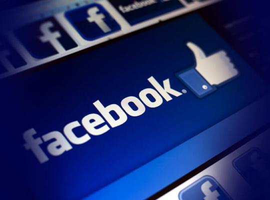 Facebook's Best Kept Secret to Navigating the Marketplace